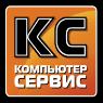Логотип Компьютер Сервиса